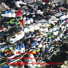 China Summer 2Nd Hand Shoes Second Hand Childrens Shoes Used Womens Boots All Size factory